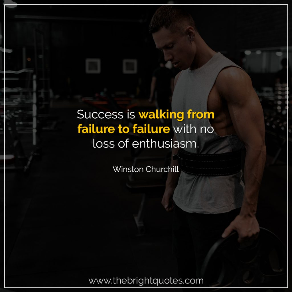 fitness quotes 2019