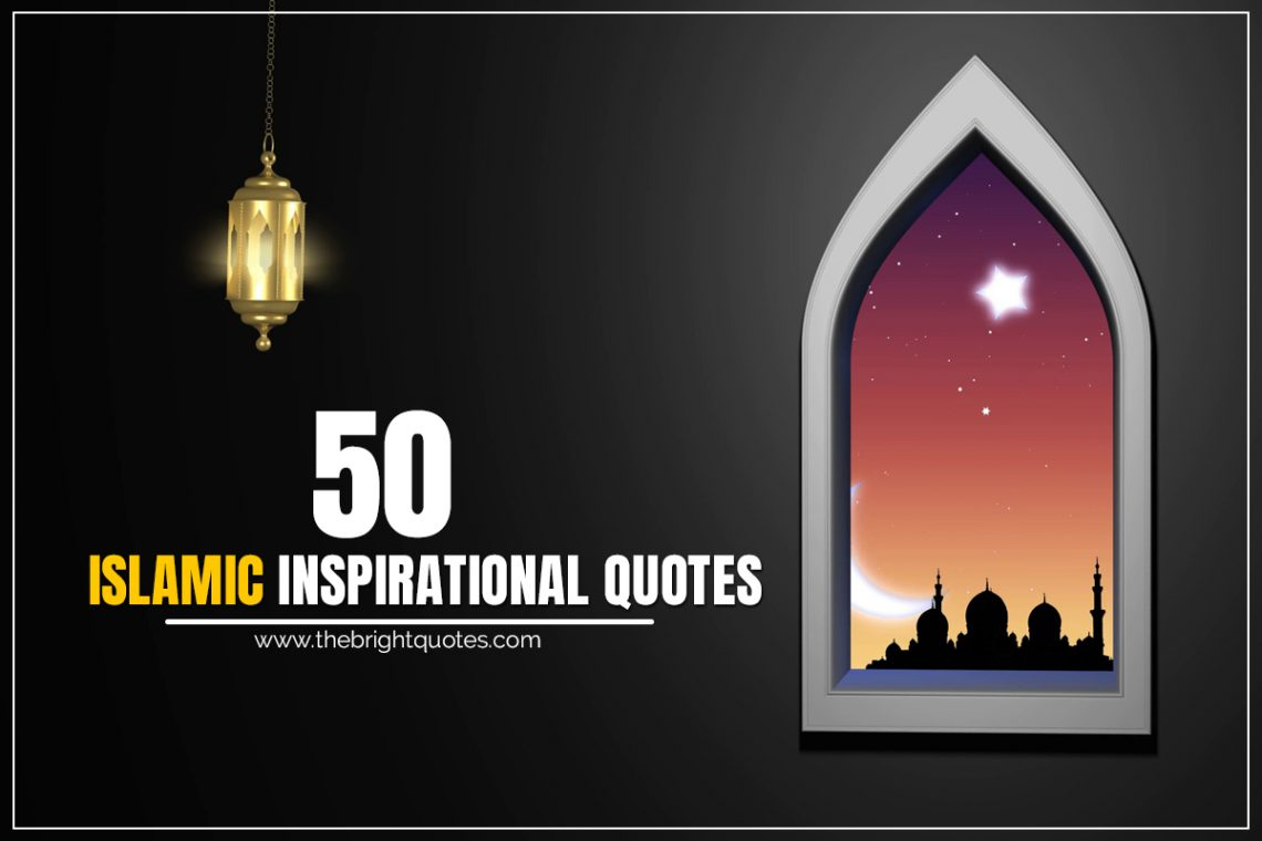 islamic-inspirational-quotes-featured-image